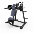 Precor Discovery Plate - Loaded Shoulder Press